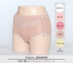【pivoine】  お肌に優しいコットンレースショーツ (M/Lサイズ) by シャローム~Shalom~