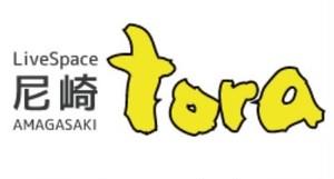 tora 投げ銭専用ページ
