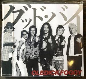 OLEDICKFOGGY/グッド・バイ