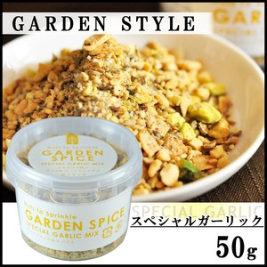 GARDEN SPICE SPECIAL GARLIC MIX