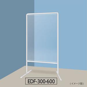 簡易仕切りフレーム 300×600
