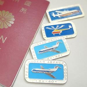 【海外土産】乗り物バッジ3種(旧ソビエト)◆送料無料