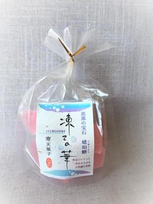 恵那の宝石 琥珀糖 「凍ての華」 しそ味(90g入)1袋