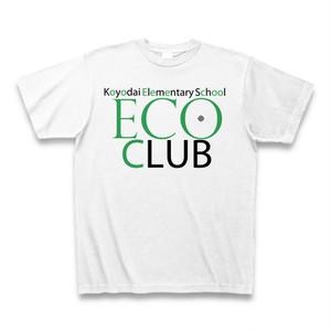 エコクラブTシャツ