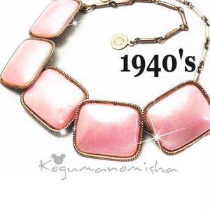 パールピンクのスクエアパネル★ヴィンテージチョーカーネックレス,1940年代