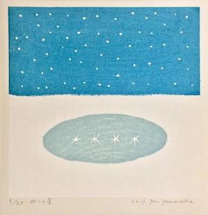 山中現 「四つの星」 Yamanaka Gen/ woodblock print