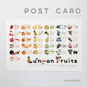 L*ketch Book ポストカード Lu*nyan fruits