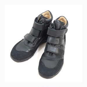 Dead Stock German Trainer Boots