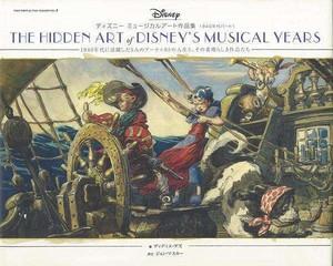 ディズニーミュージカルアート作品集 1940年代パート1  ディディエ・ゲズ クラシックメディア 新品