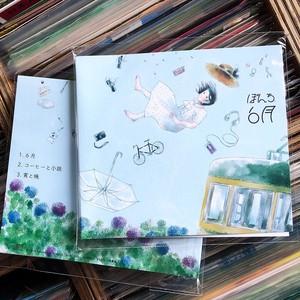 ぼんち / 6月[新品CD]特典: ポストカード付き