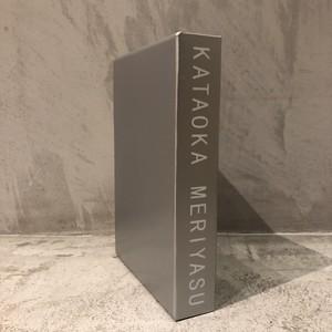 BOOK / 片岡メリヤス『KATAOKA MERIYASU 2011-2018』