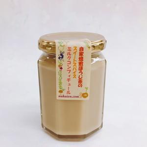 自家焙煎ほうじ茶のスイートスパイス ミルクコンフィチュール