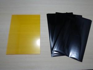 【真っ黒ネガフィルム】すたんぷつくーる!plus+【1枚】樹脂セット