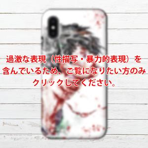 #028-008 iPhoneケース スマホケース ホラー ロック エクスペリア iPhoneXS/X Xperia iPhone5/6/6s/7/8 ケース イラスト ARROWS AQUOS タイトル:本気の自傷 作:NANAICHI(ナナイチ)