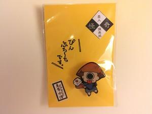 【芸人怪奇倶楽部】TF3 ぴんぶろーち