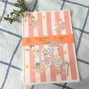 【BoulangerieMinette】レターセット