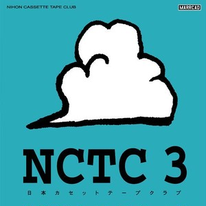 NCTC3 / MNCC-003