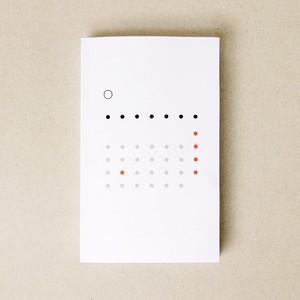 カレンダーを体験するための365の提案