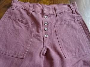 70'S PANTS