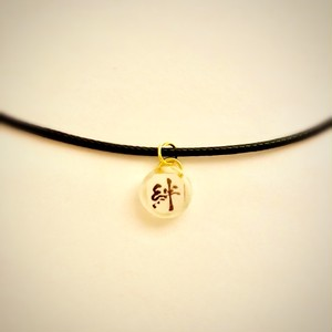 """和風チョーカーネックレス 書道シリーズ 絆  Japanese style choker necklace Caligraphy """"Kizuna"""" bond"""