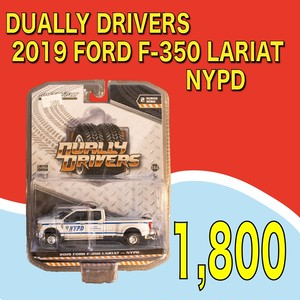GREENLIGHT  DUALLY DRIVERS / 2019 FORD F-350 LARIAT NYPD