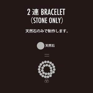 2連 BRACELET(SO-Supreme)