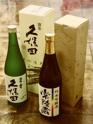 【セット】日本酒セットKG1-720ml×2本<久保田 碧寿 / 常陸蔵 純米吟醸>/お中元に/夏のご挨拶に/