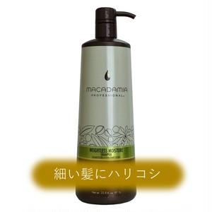 細い髪にハリコシ シャンプー MNO Pro ウエイトレス モイスチャー シャンプー 1L