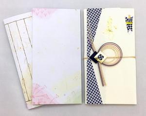 【30%OFF】レター懐紙20組セット/新郎家用 /うつり おため 懐紙