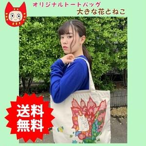 送料無料 オリジナルトートバッグ☆ねこの妖精シリーズ☆「チューリップの中で」 内ポケット付きユナイテッドアスレ使用  送料無料