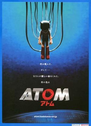 ATOM〈アトム〉(1)