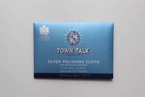 Silver polishing cloth / シルバーポリッシュクロス