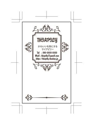 デザイン名刺・ショップカード264