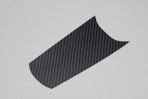 HONDA GROM(JC61) リアインナーカーボン 黒