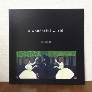 石井みつこ 『a wonderful world』
