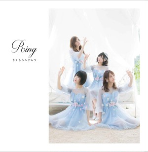 1st Album「Ring」type C - ティアラ盤 -