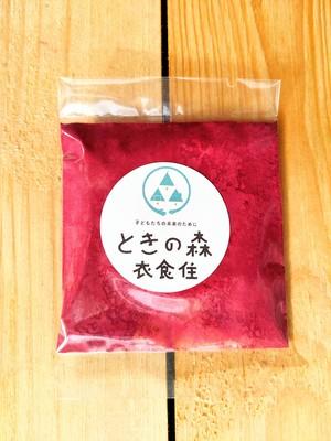 自然栽培ビーツパウダー 13g 自然ファームハレトケ(札幌市)