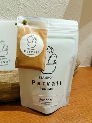 Parvati Darjeeling  For Chai 50g袋入り【スパイス付】