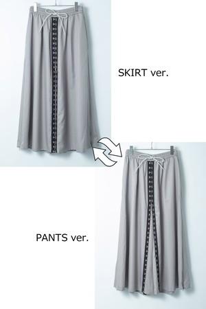 ホックガウチョパンツ/スカート