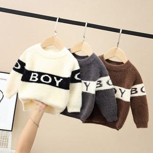 【トップス】ファッション配色アルファベットプルオーバーラウンドネック長袖子供服男の子ニットセーター24676098