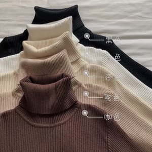 high neck tops 4color