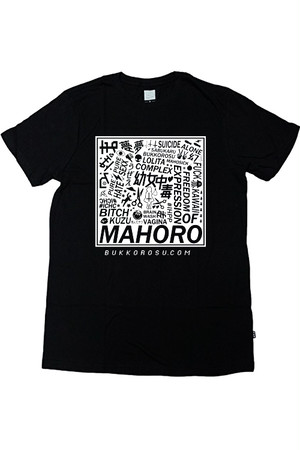 Mahoro Big T-shirts (Black)