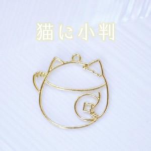 【開運パーツ】招き猫1個 ☆柔らかくて巻きやすい銅線Presnt!
