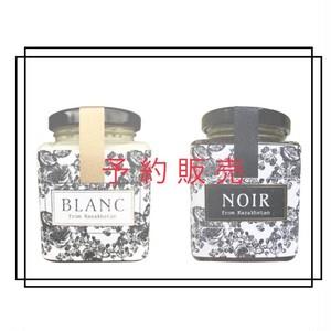 【✴︎予約✴︎同梱不可✴︎カザフスタン産 白黒ハチミツセット】サインフォイン&フォレスト