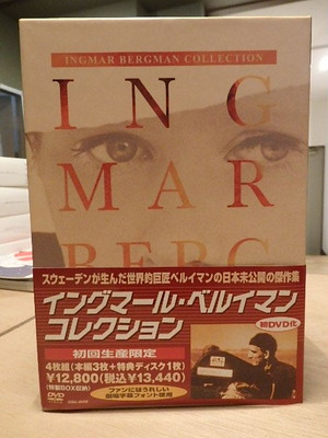 【DVD】INGMAR BERGMAN 3MASTERPIECES ON SPECIAL EDITION DVD/イングマール・ベルイマン
