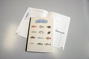 釣り日誌 Fishing Diary