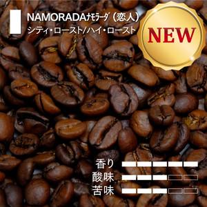 NAMORADAナモラーダ(恋人)
