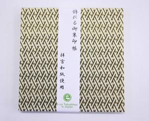 拝宮和紙の飾れる御朱印帳