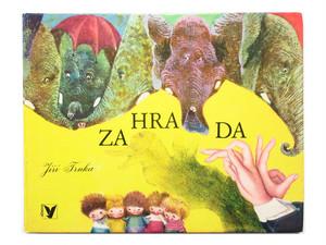 イジー・トゥルンカ「Zahrada」1985年