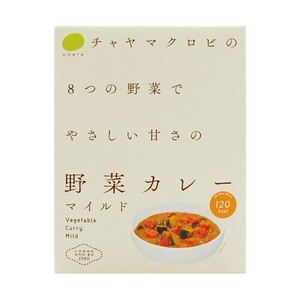 野菜カレー マイルド\8つの野菜で旨みぎっしり/ 200g